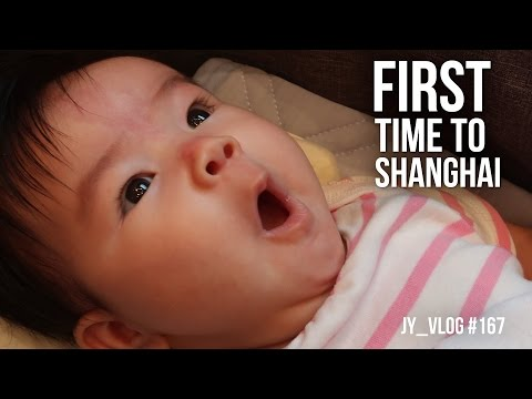 FIRST TIME to SHANGHAI