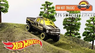 Hot Wheels HOT TRUCKS Play Hard and Work Harder | Hot Wheels
