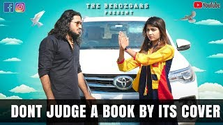 Don't Judge A Book By Its Cover || Desi || Sonika Singh || Rohit Sehrawat