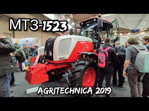 МТЗ-1523 новый мотор на экспортный трактор? Обзор и факты на #AGRITECHNICA2019