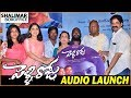 Pelli Roju Movie Audio Launch || Pelli Roju Movie || Shalimar Trailer