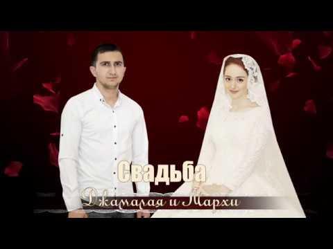 Свадьба в с.  Знаменское (трейлер) 5 июля 2017