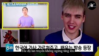 [Vietsub] BTS Korean News - Ảnh hưởng của BTS trong việc truyền bá ngôn ngữ và chữ viết Hàn Quốc