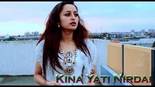 Kina Yati Nirdayi || Nepali Earthquake Song || Aakriti Acharya