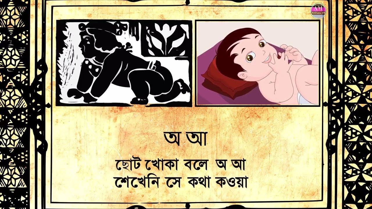 Sahaj Path Book