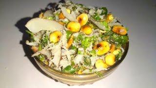 चटपटी मूंगफली -Chatpati Mungfali Recipe-Spicy tasty Peanut recipe-Tuber Tip