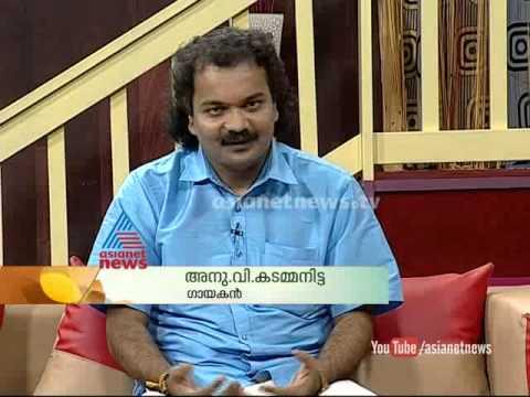 Anu V Kadammanitta in Ithalukal 27th Oct 2014 thumbnail