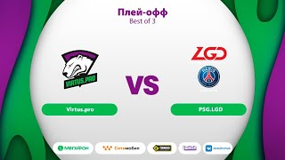 Virtus.pro vs PSG.LGD , MegaFon Winter Clash, bo3, game 1 [GodHunt & Casper]