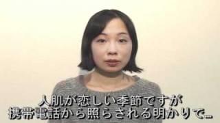 新コラムニストに井筒和幸&辛酸なめ子&阿曽山大噴火!!