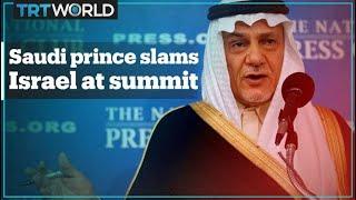 Saudi prince calls Israel 'Western colonising power' at Bahrain summit