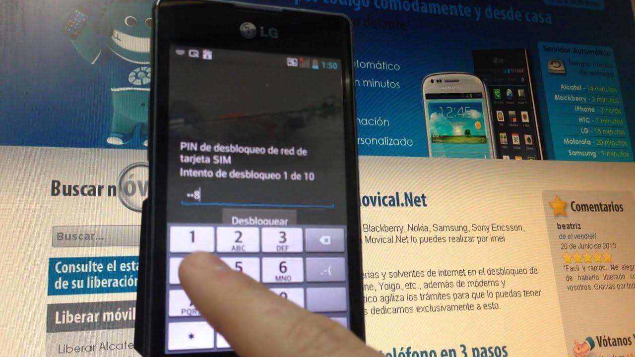 Liberar lg optimus l5 ii e460 por c digo movical net - Movical net liberar ...