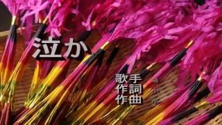 1983年11月5日発売 歌手 研ナオコ 作詞 小椋佳 作曲 小椋佳 線香花火を長持ちさせるこつは・・・斜めにもつことと、火薬の詰まった少し上を手...