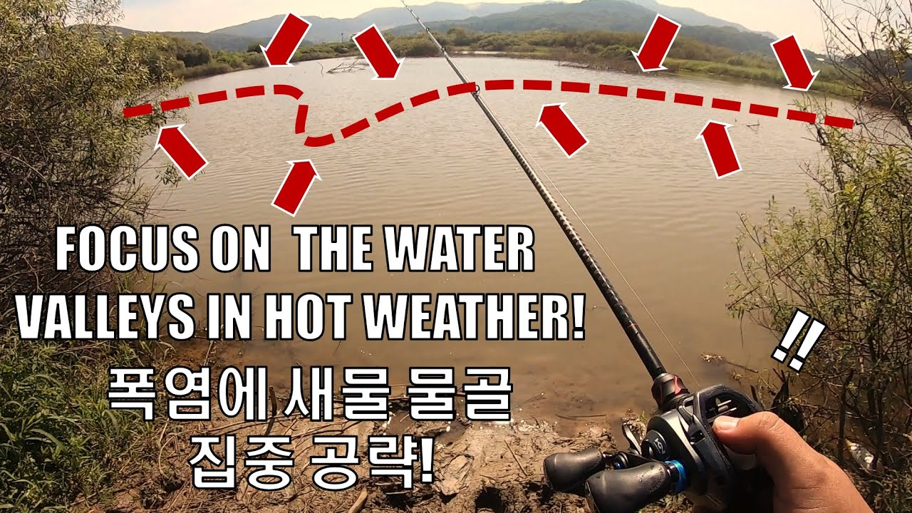 [Bass Fishing] GO SLOW & FAST On River Channels In HOT WEATHER! SMASHING On Craws & Lipless Cranks!