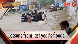 Nerpada Pesu 01-12-2016 Lessons from last year's floods – Puthiya Thalaimurai tv Show