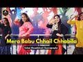 MERA BABU CHAIL CHABILA # BY SALONI KHANDELWAL