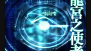 Oarfish (Kors K)
