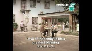 Petronas: Old Folks