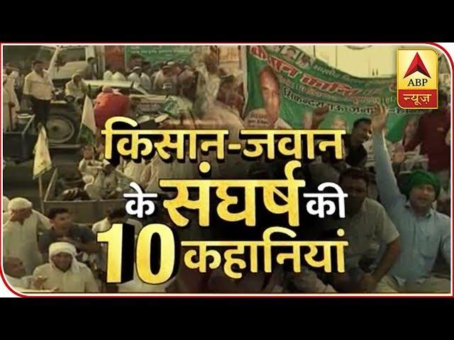 Master Stroke: Kisan Vs Jawan: Protesting Farmers Decided To Stay Put At The Delhi Border   ABP News
