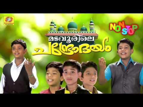 Madavoorile Chandrodayam | Mad-hu Ganangal | Latest Non Stop Malayalam Mappilapattukal