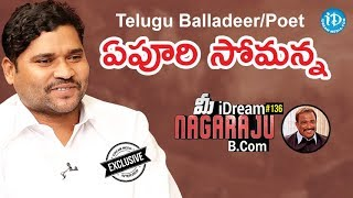 Telugu Balladeer/Poet Epuri Somanna Exclusive Interview || మీ iDream Nagaraju B.Com #136