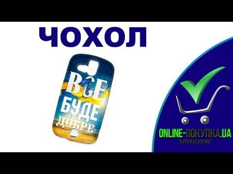 Чохол для Acer V370 Liquid E2 Duo | CaseShop | #1