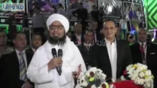 بالفيديو : الداعية الإسلامى الشيخ على الجفرى يحضر حفل زفاف جماعى ل 200 عريس وعروسة بسوهاج