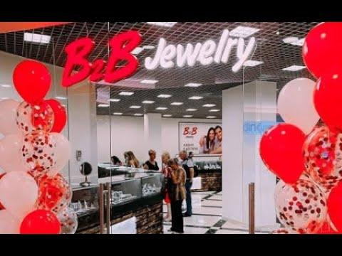 $+%  B2B Jewelry Международная ювелирная компания.