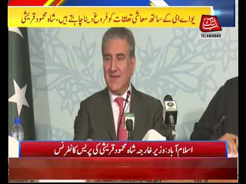 Foreign Minister Qureshi Addressing Press Conference in Islamabad