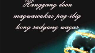 Basil Valdez - Ngayon At Kailanman With Lyrics