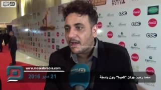 بالفيديو| محمد رحيم: جوائز