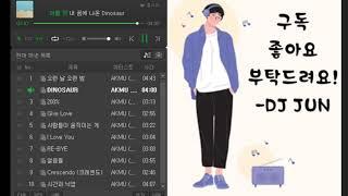 악동뮤지션(AKMU) 노래모음 BEST 20곡 좋은 노래 모음 가사있음!! 좌표있음!!