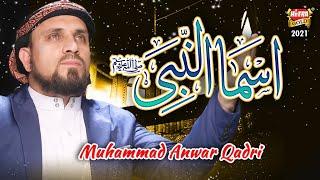 Asma Ul Nabi    Muhammad Anwar Qadri    99 Names Of Muhammad    Heera Gold