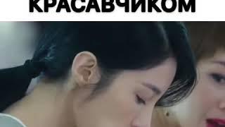 Муж подруги оказался красавчиком / Фильм : О Боже мой