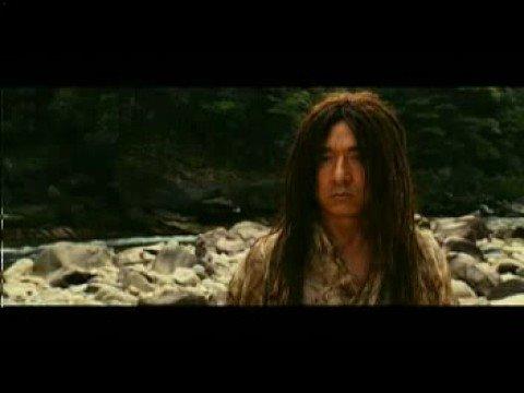 Trailer do filme O Reino Proibido