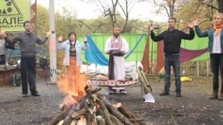 Савицкий Один. Магия древнеславянских обрядов