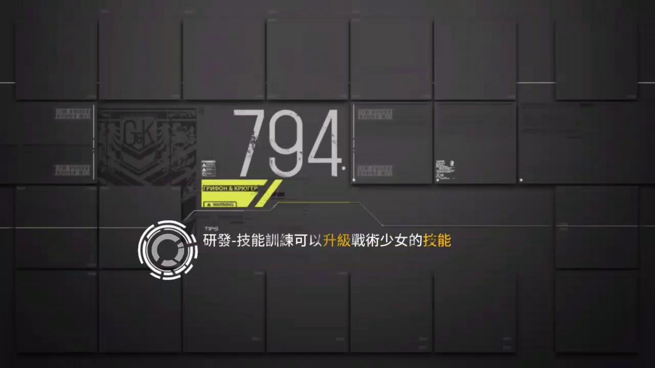 少前戰區核心8第二場 (只剩boss戰……!??!!怕 - YouTube