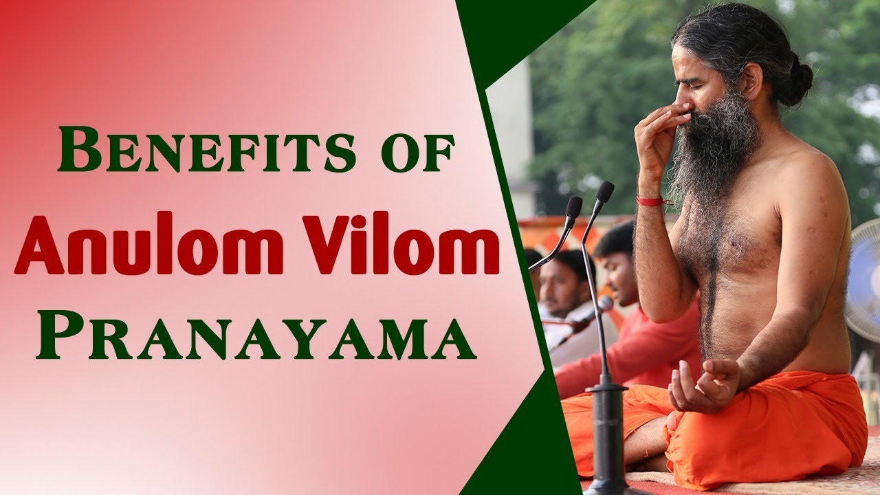 Health Benefits of Anulom Vilom Pranayama | Swami Ramdev