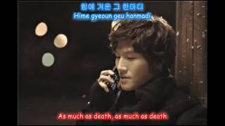 Cover images Kim Jong Kook (김종국) - Thousands of Footprints (천개의 발자국) [ENG/ ROM/ HAN Sub]