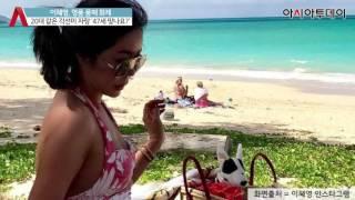 이혜영, 명품 몸매 화제! '47세 맞아?!'