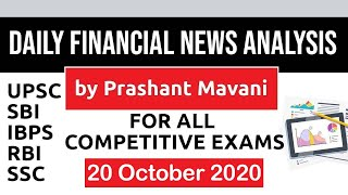 Daily Financial News Analysis in Hindi - 20 October 2020 - Financial Current Affairs for All Exams