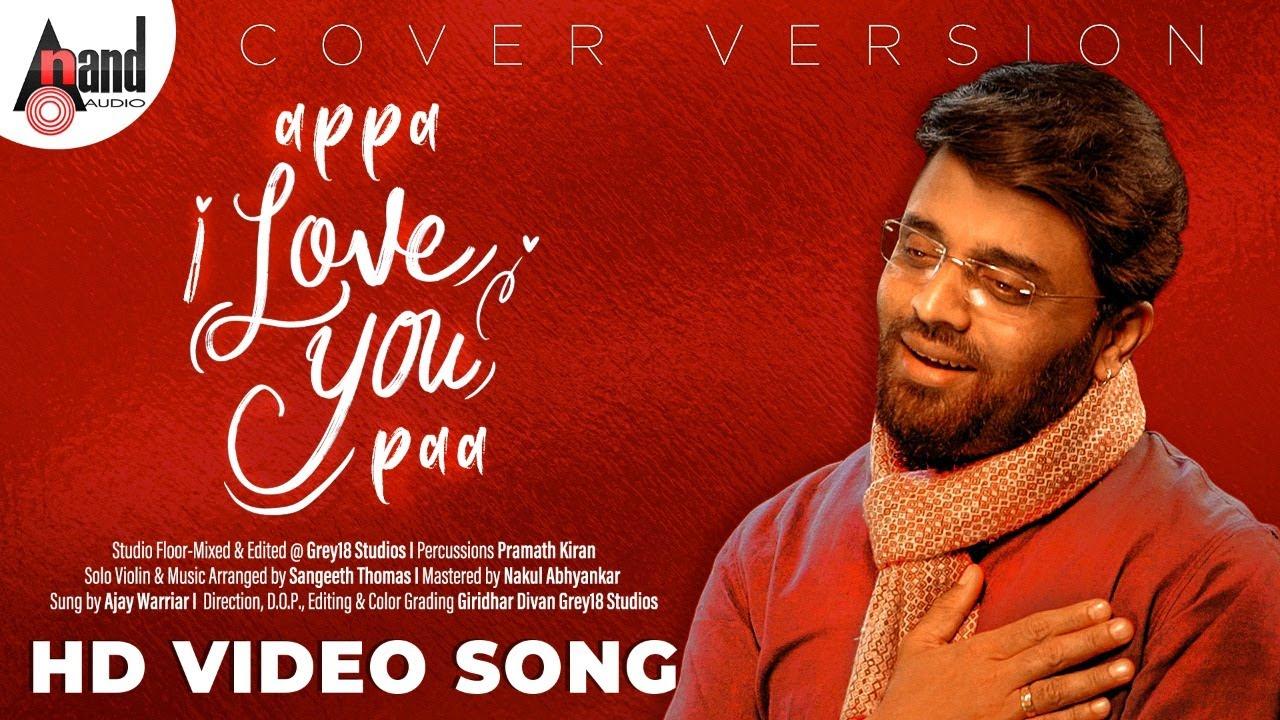 Appa i Love You Paa Cover Version Song | Ajay Warriar | Giridhar Divan | Arjun Janya | Dr.VNP