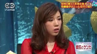 人志松本の○○な話「ゾッとする話」