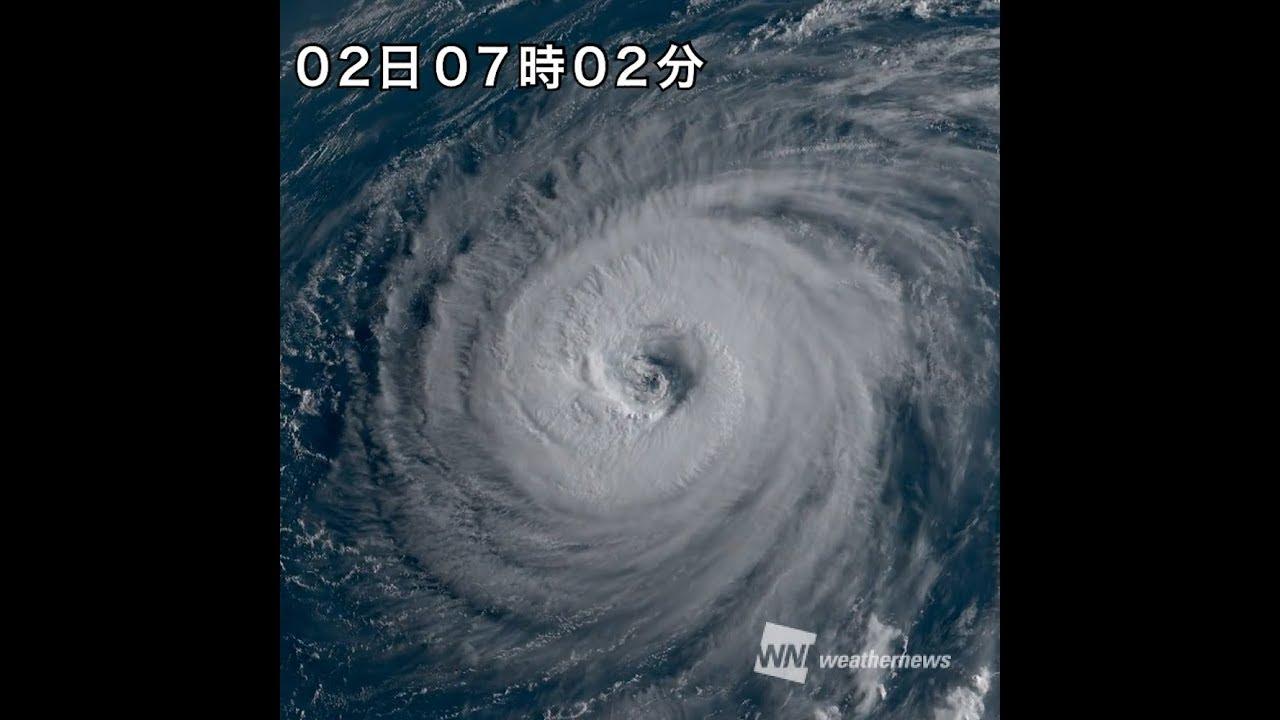 台風5号 渦巻く雲 衛星画像拡大