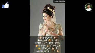 Love Whatsapp Dp Photos || MS Ki Shayari