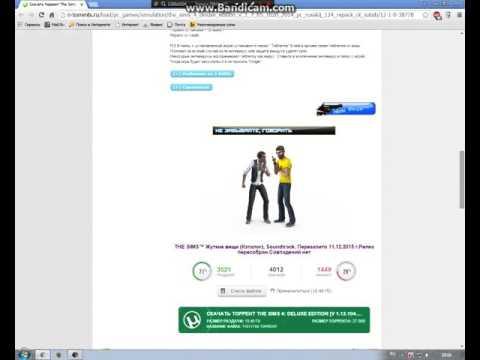 Как скачать и установить The Sims 4 Веселимся Вместе и Жуткие вещи?