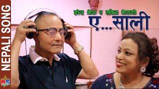 New Nepali Song-2018 | A... Sali  by Indra Shrestha & Sabina Shrestha