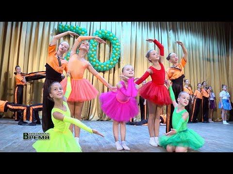 Евпаторийской ДШИ – 70 лет. Торжественное мероприятие и праздничный концерт (онлайн-трансляция)