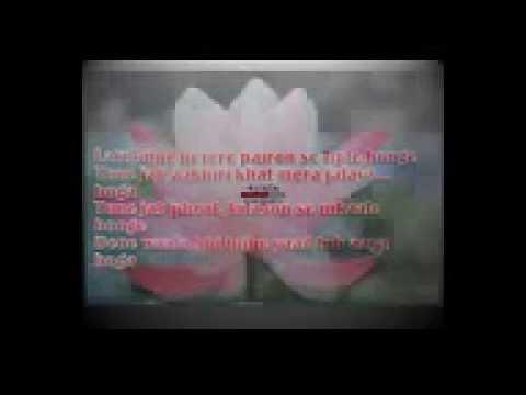 Zaroori Tha Lyrics of Rahat Fateh Ali Khan