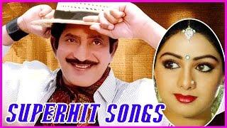 Krishna Old Hit Songs || Telugu All Time Superhit Songs Jukebox - Sridevi - RoseTeluguMovies