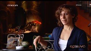Εκπομπή Έρευνα Παύλου Τσίμα -Επιχείρηση απόκρυψης των αρχαιολογικών θησαυρών 1940